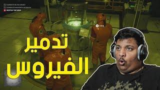 هيتمان 2 : تدمير الفيروس ! | Hitman 2
