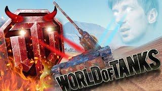 World of Tanks Приколы # 148 (Пердящий Камень)