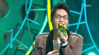 SG Wannabe - Sunflower, 에스지워너비 - 해바라기, Music Core 20101113