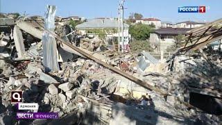 Dyplomaci wezwani do zniszczenia Karabachu-wiadomosc w j.rosyjskim