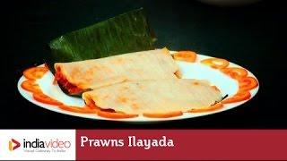 Prawns Ilayada - a Malabari Seafood dish