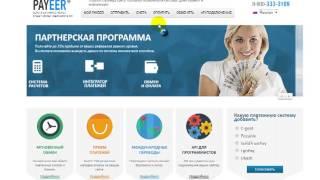 Реальный новейший заработок вложение 100 рублей вывод черз сутки,все работает спишим