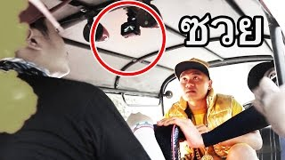 Oh No! I Forgot a Go Pro On a Tuk Tuk