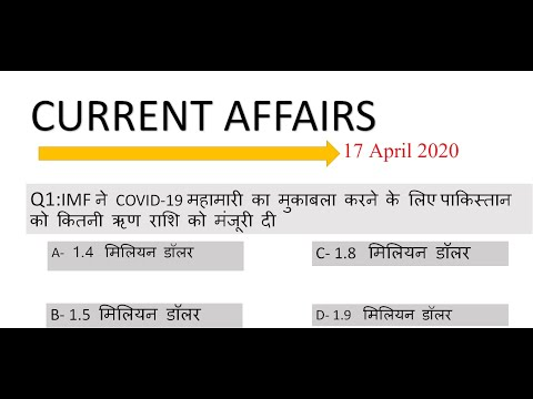 Daily current affairs show || 17 April 2020...