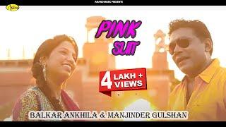 Pink Suit  Balkar Ankhila manjinder Gulshan