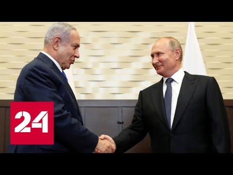 Эксперты о форуме памяти жертв Холокоста в Израиле - Россия 24