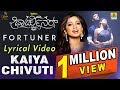 Kaiya Chivuti Lyrical Song | Fortuner | Shreya Ghoshal, Diganth, Sonu Gowda, Poornachandra Tejaswi