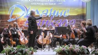 """Открытие IV Международного фестиваля оперной музыки """"Дыхание Байкала"""""""