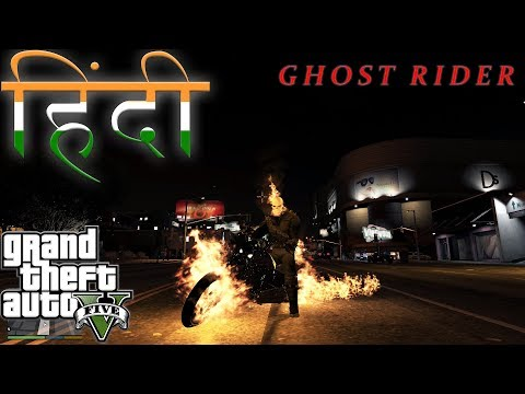 Download Ghost Hunting With Mumbai Gamer Raunax Gta 5 Online Video