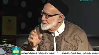 بين يدي العلماء : مع فضيلة الشيخ عبداللطيف الشويرف (28)