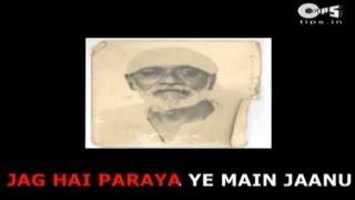 Jag Hai Paraya Ye Main Jaanu with Lyrics | Lata   - YouTube