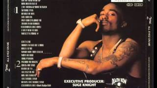2Pac Tupac Shakur - Got My Mind Made Up (All Eyez On Me CD1 Track 4)