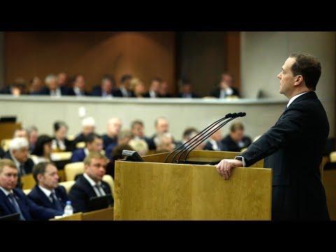 Вопрос Медведеву о повышении пенсий работающим пенсионерам