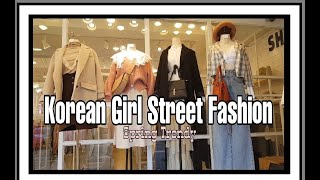 BEST KOREAN GIRL STREET FASHION &  STYLE SPRING 2020//KOREAN FASHION TIPS FOR WOMEN /Shine Weather