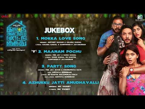 Iruttu Araiyil Murattu Kuththu On Moviebuff Com