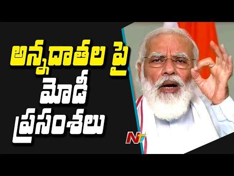 Mann Ki Baat: September To Be Observed As Nutrition Month Says PM Modi | NTV