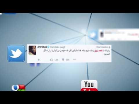 المصري تريند|#أحمد-زويل
