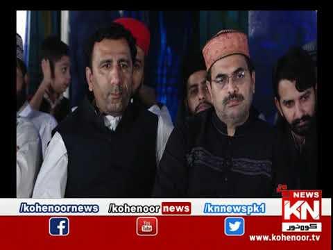 Roshni 14 May 2020 | Kohenoor News Pakistan