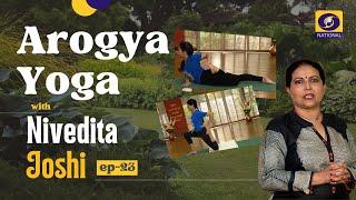 Arogya Yoga with Nivedita Joshi - Ep #23