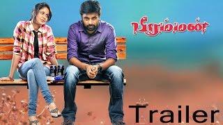Bramman Official Trailer | Sasikumar, Lavanya Tripathi, Santhanam, Soori | Brahman
