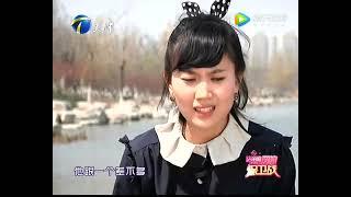 《爱情保卫战》:史上最不要脸的女人,涂磊要动手了!