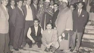 تلاوة الشيخ عبد الباسط عبد الصمد الرائعة من سورة القمر و الرحمن في بغداد 1956 بحضور الشعشاعي و شعيشع تحميل MP3