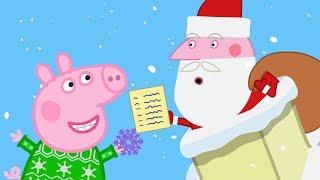 Peppa Pig Français | La Grotte Du Père Noël 🎄Peppa Pig Noël 🎄Dessin Animé