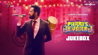 Parris Jeyaraj - Audio Jukebox | Santhanam | Santhosh Narayanan | Johnson K