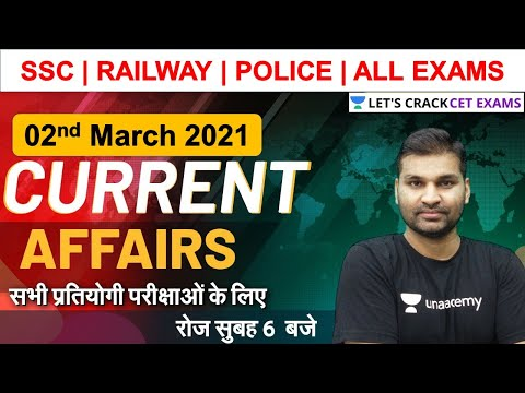 2 March 2021 Current Affairs   Daily Current Affairs for SSC, Railways, CDS, Bank & All Exams