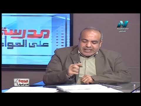 رياضة 3 ثانوي ديناميكا حلقة 15 ( طاقة الوضع ) أ خالد عبد الغني أ ماهر نيقولا 14-03-2019