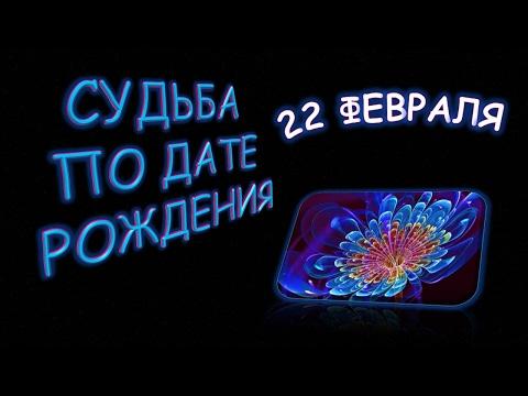 Гороскоп на неделю с 3 января 2017