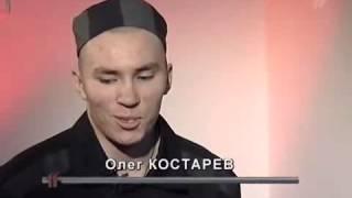ТЮРЬМА САМАЯ СТРАШНАЯ В РОССИИ ЧЁРНЫЙ ДЕЛЬФИН