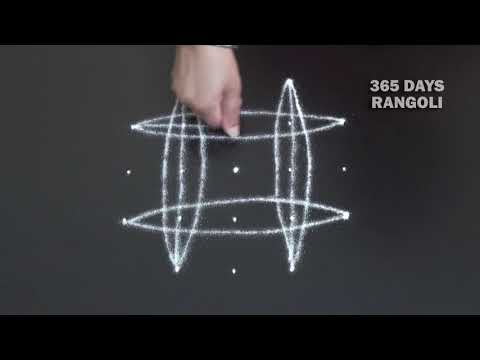 Rangoli No 98 / One minute rangoli design by 365 Days Rangoli