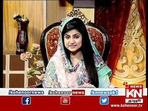 Istakhara 07 September 2020 | Kohenoor News Pakistan