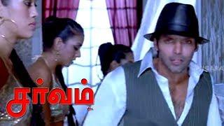 Sarvam   Sarvam songs   Sarvam Video songs   Adada Vaa video song   Yuvan shankar Raja hits