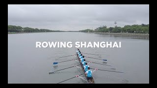 2021 World Rowing Championships, Shanghai, CHN