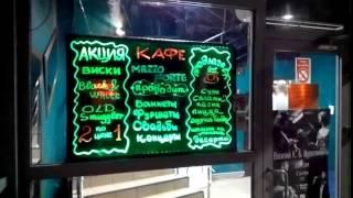LED доска на входе в кафе у ВДНХ
