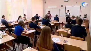 10 выпускников из нашей области набрали 100 баллов на ЕГЭ по русскому языку