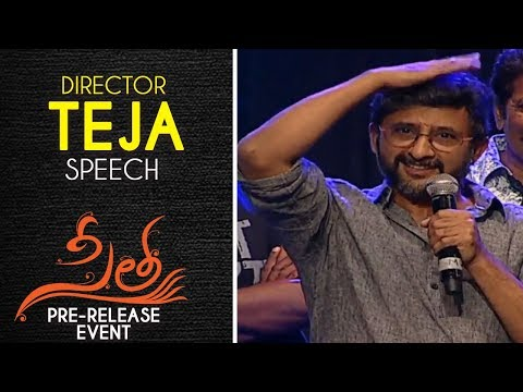 Director Teja Speech @ Sita Pre Release Event