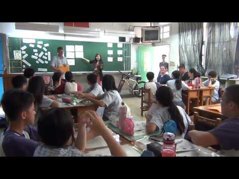 2016 Philip Lewis & Lina Tseng - Co-teaching Demo Junior High School (Part 1)