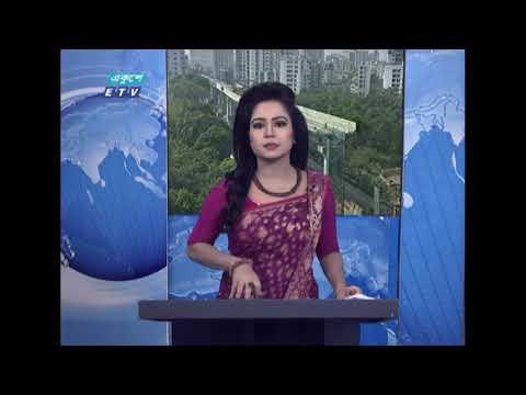 09 AM News    সকাল ০৯টার সংবাদ    13 May 2021    ETV News