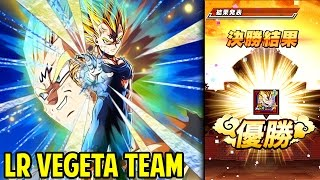 ALL THE BEST CARDS?! Dokkan Battle GOD TEAM - PHY Arale Lead