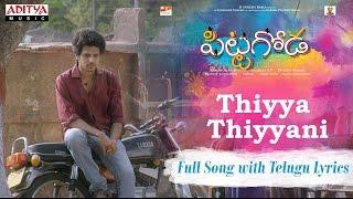 Thiyya Thiyyani Full Song With Telugu Lyrics || Pittagoda