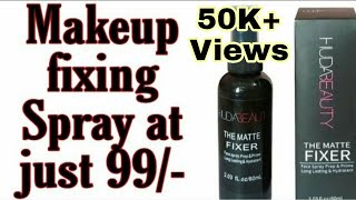 Best makeup fixer spray | Huda beauty makeup fixer spray review