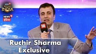 Morgan Stanley's Ruchir Sharma Exclusive at #News18RisingIndia Summit
