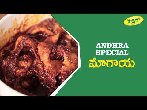 Andhra Special Magaya Pickle (మాగాయ పచ్చడి) || YummyOne