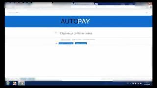 Автоматическая программа для заработка денег в интернете без вложений