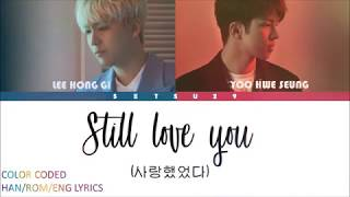 Lee Hong Gi (이홍기) & Yoo Hwe Seung (유회승) -STILL LOVE YOU (사랑했었다) [COLOR CODED] HAN/ROM/ENG LYRICS