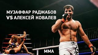 Бой№12. Алексей Ковалев vs Музаффар Раджабов