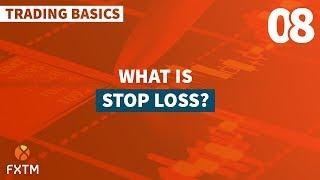 Stop Loss คืออะไร?